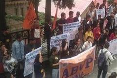 abvp protest against government