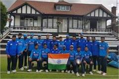 india capture divyang world cup beat england by 36 runs