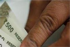 gift of 4 percent dearness allowance to employees and pensioners