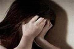 employment assistant physical abuse girl case registered