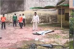 carelessness of jabalpur hospital