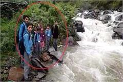 compulsion of students to crossing the ravine for study