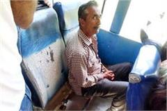 hrtc bus without seat