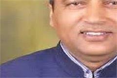 government released 15 crore