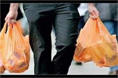 from next month polythene will be sold