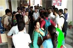 in the first session students got admission for admission