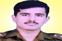 martyr captain ajay rana s tribute ceremony tomorrow