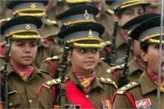 women military police recruitment rally from september 12