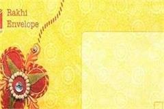 rakhi envelopes sold for breaking records