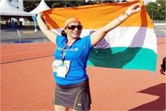 international runner seema parmar