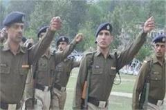 himachal police recruitment