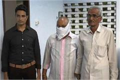 market committee clerk arrested red handed taking bribe