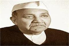 article 370 sheikh abdulla