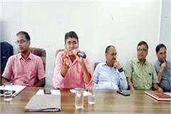 workshop in hamirpur
