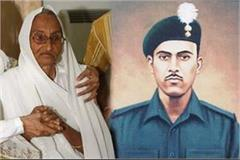 hero of paramveer chakra winner shahid veer abdul hamid