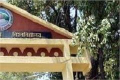 seats of llb remained vacant in hpu