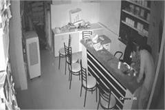 robbery in shop before muhurt incident cctv imprisoned in