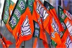 bjp will issue 13 mhare sapno ka haryana pledge letter