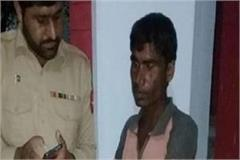 khandwa s raju is in jail in pakistan