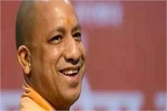 yogi cabinet may be expanded tomorrow