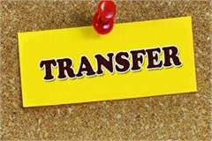 market committee secretary poonam poonia transferred