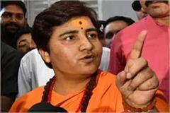 after shivraj singh sadhvi pragya thakur called nehru the criminal