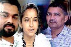 sakshi mishra complained to cm yogi