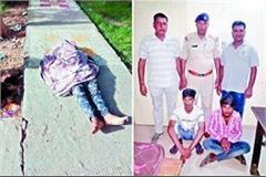 murder in kurukshetra