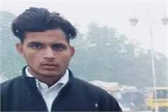 bathinda shot dead due to college head 1 dead