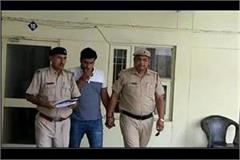 the sarpanch murdered his wife revealed in post mortem