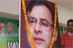 amritsar wave of grief among bjp workers on arun jaitley death