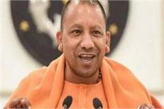 4 new spokesman appointed in up government
