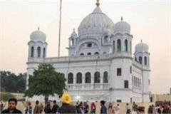 centre allows pb delegation to visit pak to see kartarpur corridor