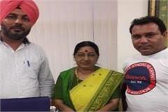 sushma swaraj s death broke the hopes of this punjabi youth