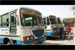 36 hour free roadways bus travel for women in haryana on raksha bandhan