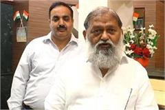 anil vij commented on hudda maha pariwartan rally told drama