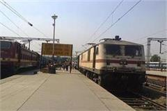 punjab closed trains coming from delhi sent back from ludhiana