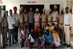 13 accused arrested for illegal mining in tarn taran