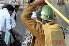 lathi charge on students