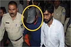 bjp leader trapped rape charge surrendered secretly arrested