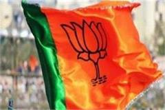 now bjp s membership campaign will run till 20