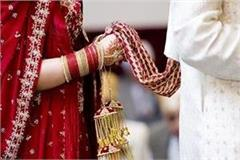 53 lakh cheated by pretending to marry and take them to america