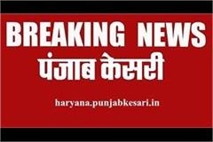 chairman of haryana police complaint authority ram niwas passed away