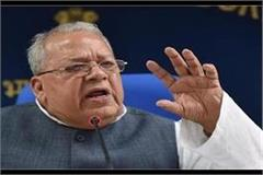 370 withdrawal results from  one nation  kalraj mishra