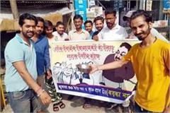 social organization begging in sundernagar