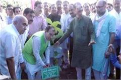 cm green school campaign