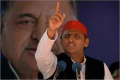 bjp has not passed agriculture bill its  fall sheet  akhilesh
