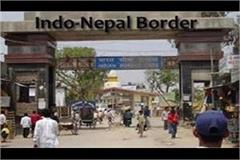 prohibition on crimes with smuggling and infiltration from nepal dig