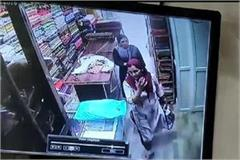 2 women arrested in cctv clash police are investigating case