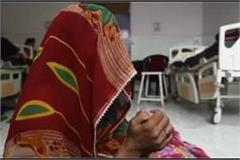 the mother of unnao rape victim will leave